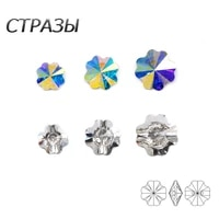 clover buttons crystal ab glass strass rhinestones sew on button diy craft for jewelry shirts blouses jackets denim sofa