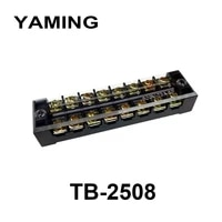 10pcslot tb 2508 connection dual row 25a 600v 8p terminal blcok strip with cover plate 8 positions connector 0 5 2 5mm2