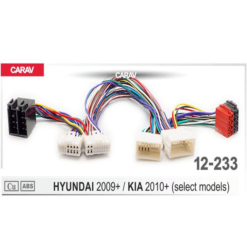 CARAV 12-233 Кабель-адаптер ISO t-кабель для HYUNDAI (выберите модели) для KIA 2010 + Parrot THB SOT t-жгут адаптер ISO проводка