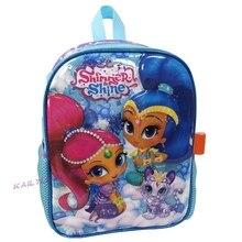 Nueva mochila brillante modelo mascota Tigre Nahal mochila escolar juguete modelo Tala para regalo de cumpleaños de Navidad favorito de los niños