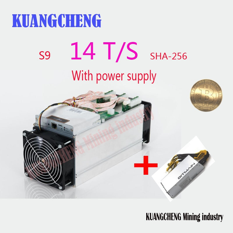 AntMiner S9 14T 14000Gh/s 14th/s Bitmain S9 ، جهاز تعدين بيتكوين 16nm 1372W BM1387 ، التسليم خلال 48 ساعة