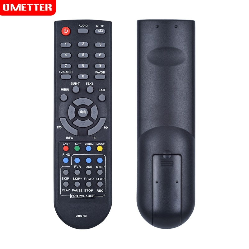 Пульт дистанционного управления D800HD для ТВ-приставки DBOX