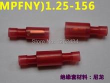 FRFNY(MPFNY)1.25-156 Nylon bullet of male and female red transparent bullet head butt
