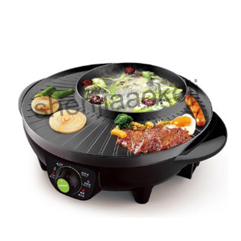 Olla eléctrica shabu tostada multifuncional 1600W sartén eléctrica parrilla barbacoa parrilla Raclette olla eléctrica con parrilla Pan 220v
