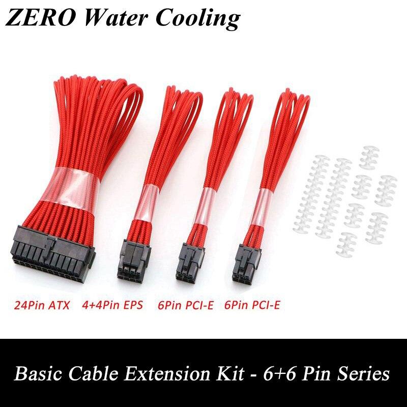 Базовый набор удлинительных кабелей-1 шт. ATX 24Pin, 1 шт. EPS 4 + 4Pin, 2 шт. PCI-E 6Pin Удлинительный кабель-красный, желтый, оранжевый, Гари, карбон.