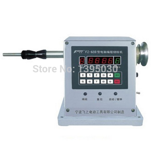 1pc Computer Programming Speed Winding Machine Coil Winder Machine 220V FZ-680
