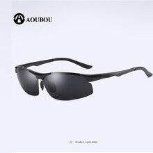 Spolaryzowane oprawki do okularów męskie okulary przeciwsłoneczne Case al-mg Outdoor Sports Fly męskie do jazdy lustrzane noski Chain zaczep na ucho AB858