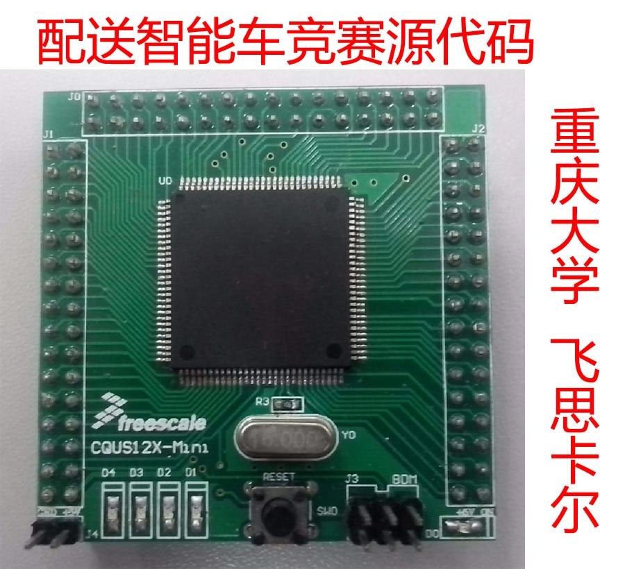Placa base Carle Freescale, MC9S12XEP100MAL sistema básico de microcontrolador, Mini placa, chip automotriz