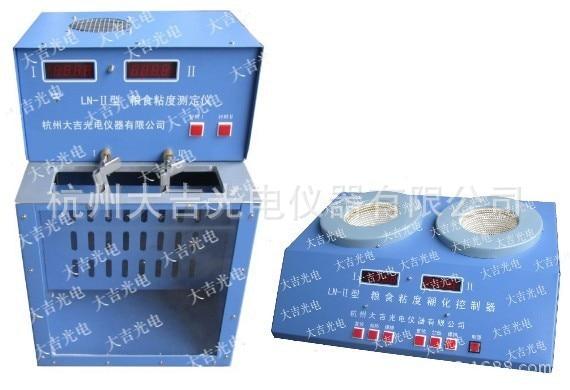A (اثنين) جلتنة جهاز ، الحبوب مقياس اللزوجة ، و LN-II الحبوب مقياس اللزوجة