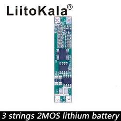 LiitoKala печатная плата 3S 12V 18650 10A BMS 10,8 V 11,1 V 12,6 V защита напряжения литий-ионная литиевая батарея защита