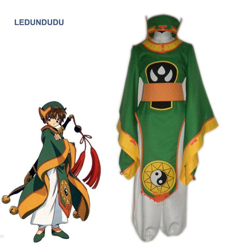 Card captor Sakura Syaoran Li Cosplay Costumes Anime Chinese Robe Cardcaptor Men Women Uniform for Halloween Party