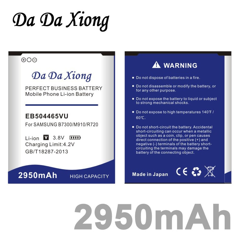 Batería Da Xiong 2950mAh EB504465VU para Samsung B6520/B7610/B7620/B7300/B7330/F859 /i5700/i5800/i6410/i7680/W609/W799 etc.