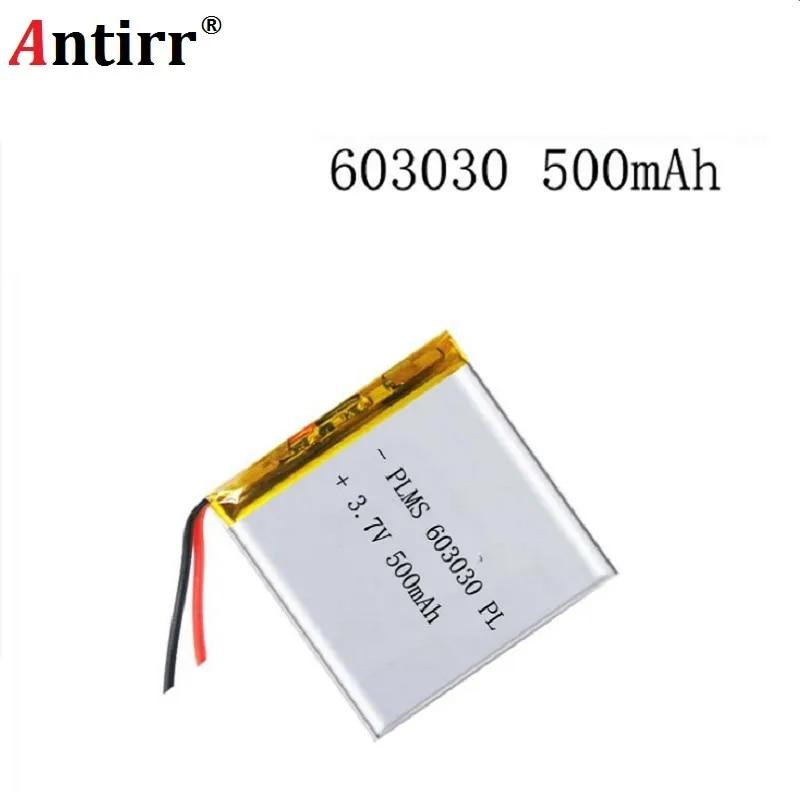 Batterie rechargeable au lithium polymère 500, 3.7 mAh, 603030 V, pour MP3, MP4, GPS, enregistreur DVD, e-book, appareil photo