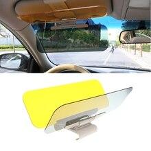 Pare-soleil rétractable latéral   Pare-soleil de voiture, accessoires de voiture