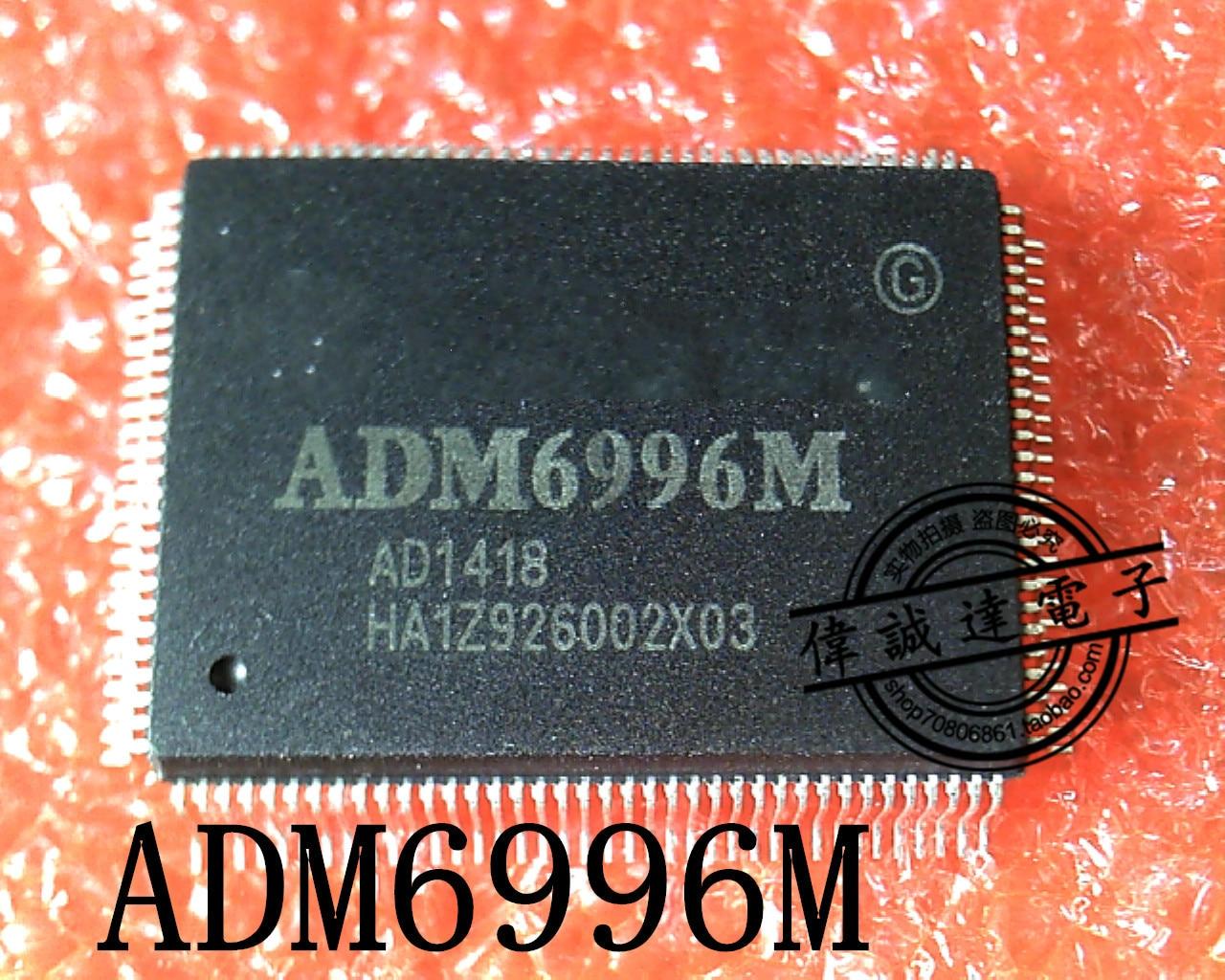 10 قطعة ADM6996M QFP128 جديد