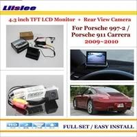 auto camera for porsche 997 2 porsche 911 carrera 4 3 tft lcd screen monitor back up parking system