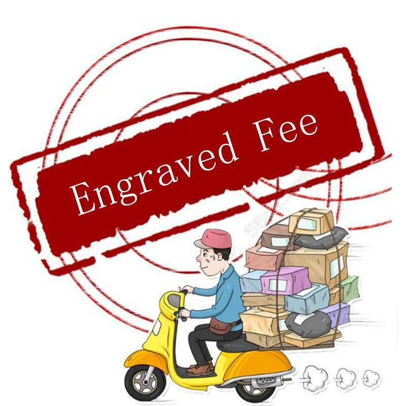 UZone Engrave Fee or shipping fee ADD