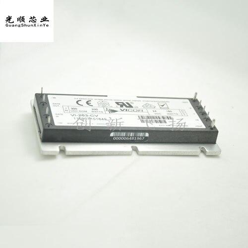 VI-263-CU/ue/iu/mu