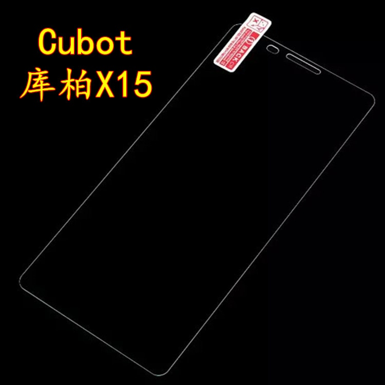 For Cubot X15 Tempered Glass 9H 2.5D Premium Screen Protector Film For Cubot X15 Cell Phone Guard Co