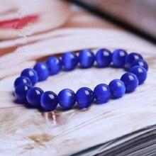 Wholesale Natural Crystal Quartz  Elastic Chrysoberyl Dark Blue Cat's eye Stones Bead Loose Round Bracelet For Jewelry Bangles