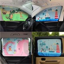 Cute Cartoon Magnetic Car Side Window Sunshades Curtains Adjustable Auto Windows Sun Visor Styling Animal Pattern Blinds Covers