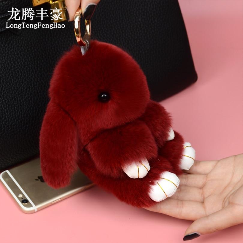 15 cm Mode Echt Kaninchen Fell Schlüssel Kette Bunny Rex Kaninchen Pelz Tasche Handtasche Keychain Pom Puppe Ball Key Kette ring Anhänger kinder geschenk