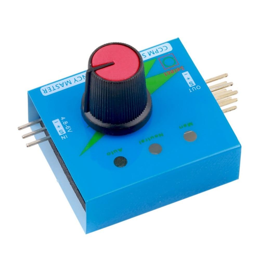 Мульти тестер сервоприводов 3CH ECS Consistency Speed Controler Power Channel CCPM Meter Master Checker RC Дрон вертолет запчасти RC Hobby