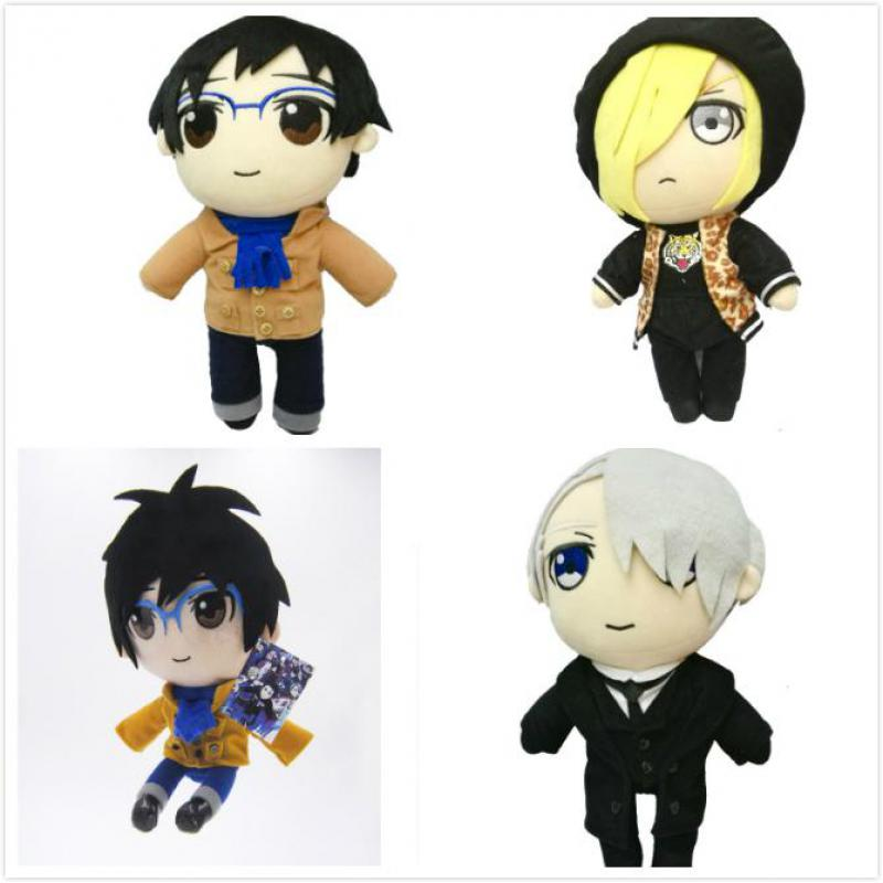 1 Uds. Anime de 30cm Yuri on ice Katsuki Yuuri/Pulisetty/Victor Nikiforov juguetes de peluche muñecos de peluche suave figura de cosplay regalos de juguete