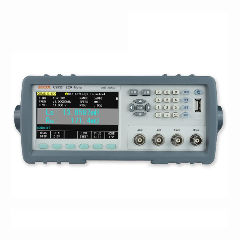 wt63b vibration analyzer color lcd digital vibration meter rotate acceleration velocity displacement high low frequency tester U2832 New High Performance Digital LCR Meter  High frequency Digital bridge tester