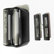 Kemei Razor Replacement  Blade Shaver Head For Mens Electric Shaver KM-1103 Razor Mesh Blade Net Original Beard Shaving Parts