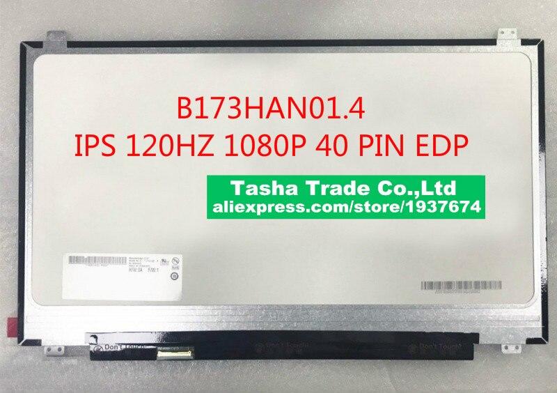 120HZ مصفوفة 1080p IPS 17.3