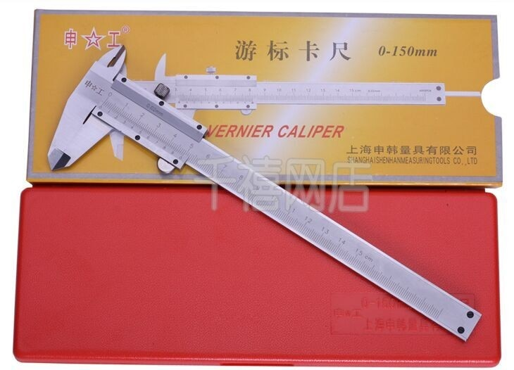 Promoción del auténtico calibre de Shanghai Shengong vernier 0-150 precisión 0,02 M calibre de acero inoxidable/Shen Han SH gage