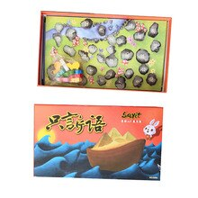 "Gran oferta de juego de mesa que dice ""I guess DIXIT"", juego de mesa divertido, juego de cartas, regalo para niños"
