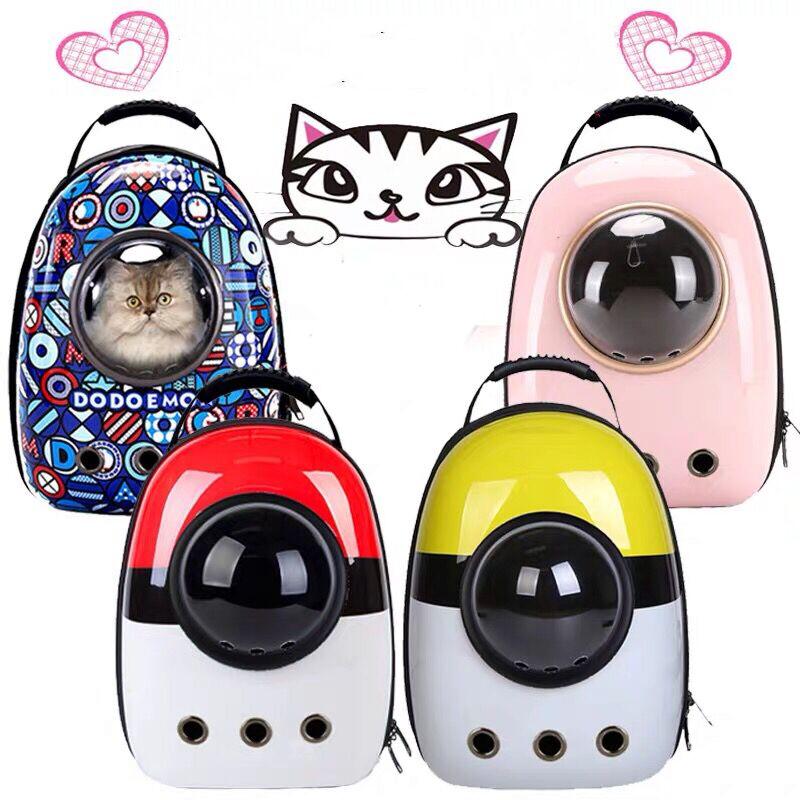 Bolsa de transporte para perros y mascotas, bolsa para cachorros, gatos, perros, senderismo al aire libre, espacio de viaje, bolsa portátil, transportador de mascotas en forma de cápsula, mochila