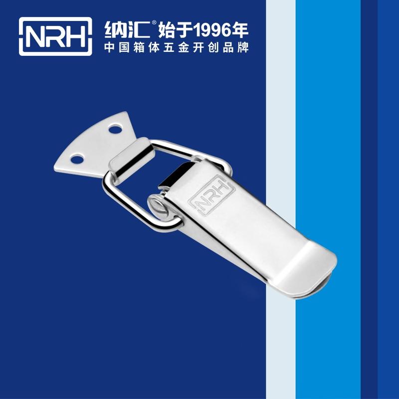 NRH 5101A مزلاج فولاذي مدلفن على البارد شديد التحمل ، شحن مجاني ، مزلاج زنبركي مدمج لصندوق المعدات الثقيلة ، بالجملة