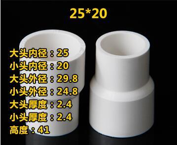 5 uds. 25x20mm deslizamiento x PVC blanco tubería de agua acoplador de conexión recta