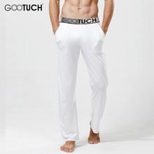 Mens Sleep Bottoms Plus Size Pajamas For men Lounge Wear Pants Comfortable Male Homewear Underwear S