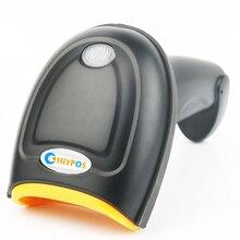 Handheld 1D 2D barcode scanner Portable 1D CCD Bar Code Reader for pos USB POS terminal bar code scanner qr scanner