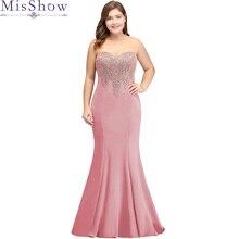Plus Size Mermaid Long Evening Dress 2019 Pink Formal Party Gown Elegant Lace Applique Robe de Soiree