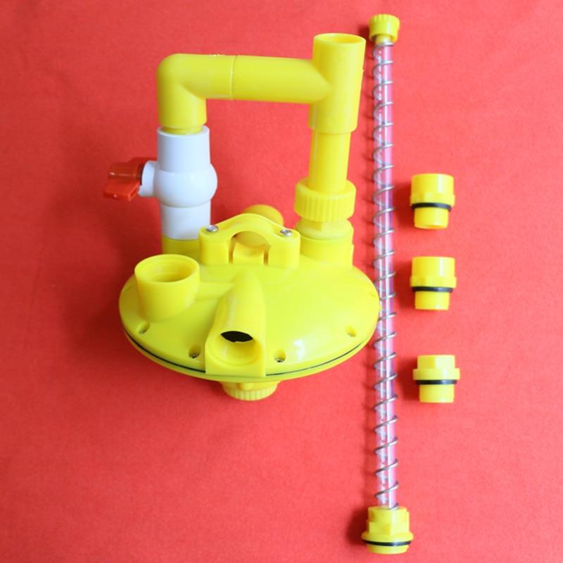 Sistema Automático de regulación de agua potable de pollo, válvula de descompresión de línea de agua, equipo de granja, bebederos de dos vías