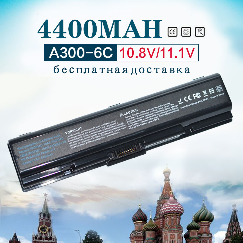 6 ячеек 4400MAH аккумулятор для ноутбука Toshiba PA3533U PA3533 PA3533U-1BRS PA3535U-1BAS PABAS098 PA3534U PA3534U-1BAS PA3534u-1brs