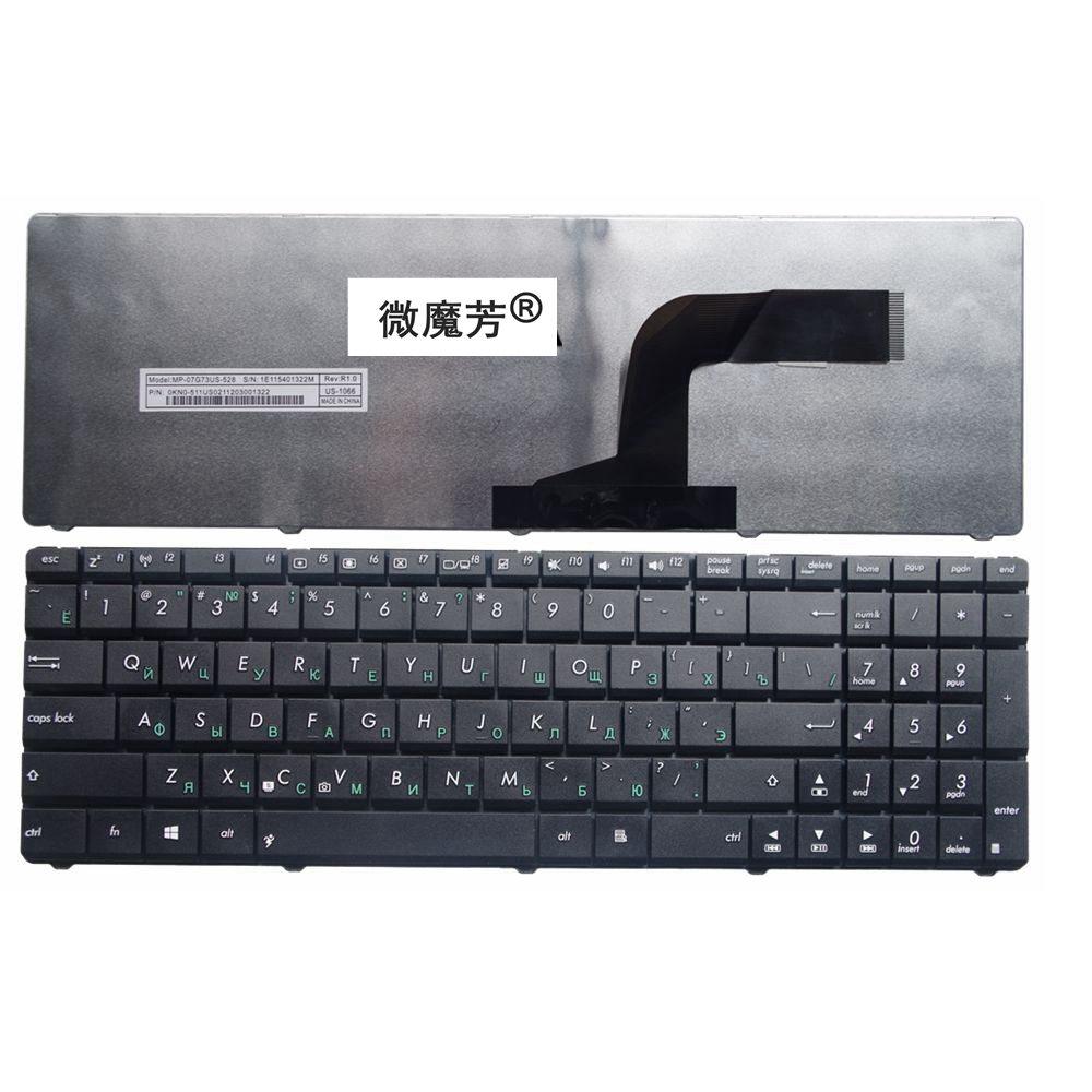 Русская клавиатура для ноутбука ASUS X55A X52F X52D X52DR X52DY X52J X52JB X52JR X55C X55U K73B NJ2 RU Black New