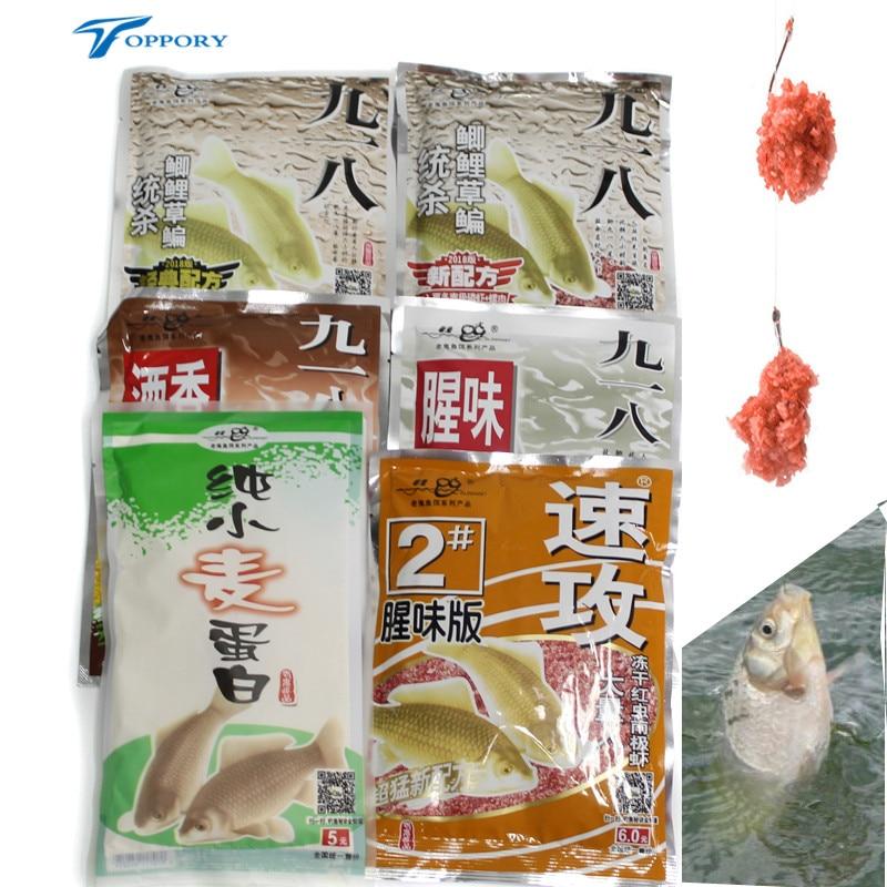 Herabuna pesca dinero cebo para pesca carpa cebo Taiwán Herabuna Rod grande alimentador de carpas para pesca carnada aditivo