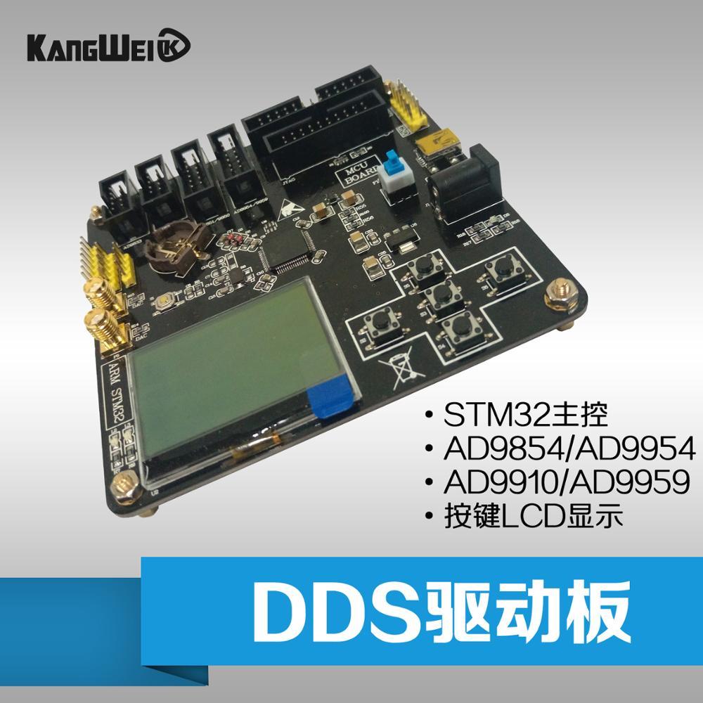 Conjunto completo de placa de controlador DDS con tienda todo tipo de botones de módulo DDS AD9854/9954 pantalla LCD
