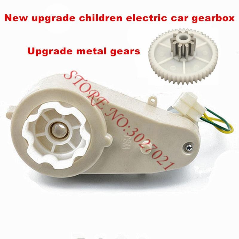 550 Электродвигатель с коробкой передач, Детский электромобиль с мотором, Детская коробка передач мотоцикла, двигатель постоянного тока 12 В