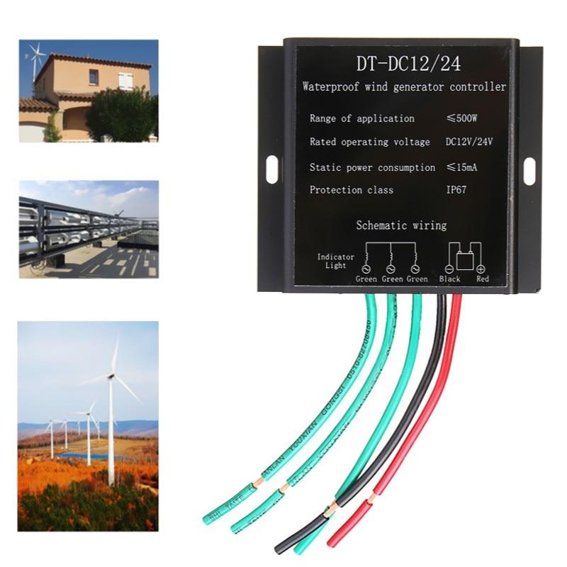 جهاز التحكم في شحن البطارية لتوربينات الرياح IP67 ، جهاز التحكم في مولد الرياح المقاوم للماء لمولد الرياح 100-500 واط