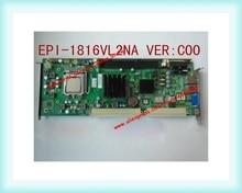Carte mère IPC EPI-1816VL2NA VER C00 double Port réseau