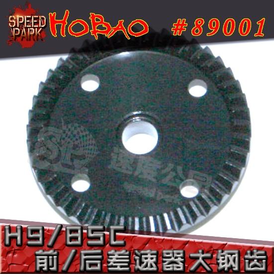 Ensayos de/HOBAO RACING 1/8 HYPER 8SC/H9 89001 corona de 43T engranajes principales diferenciales para piezas de control remoto