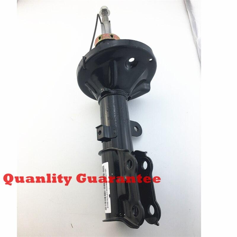 JAC J3 Suspension Steering Front Right Shock Absorber 2901410U8010