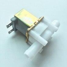 Livraison gratuite pas de soupape de pression 12V électrovanne 0-0.008Mpa pour la pression deau par gravité 12mm-12mm soupape de dégagement deau